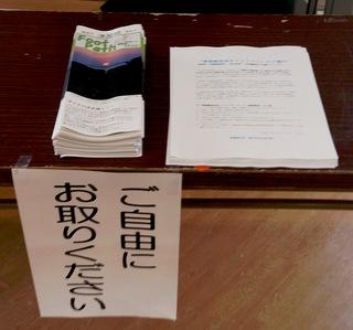 1502081311「フットパス・マップ」提供・第11回福津市ボランティア交流会864.jpg