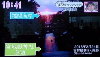 1602231041吉村勝利撮影夕陽絶景優圧縮トリミング・KBCテレビ「アサデス。九州・山口」006.jpg