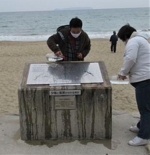 2012120904宮地浜「夕陽風景時計」を清掃する竹中和久。美雪夫妻6765.JPG