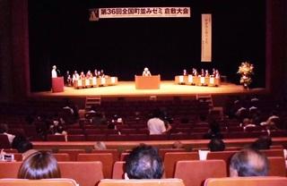 〈お知らせ〉0112:�@1309201309開会式・前野まさる連盟理事長「第36回全町ゼミ880.JPG