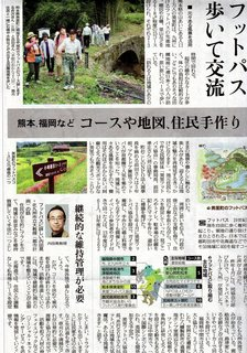 〈マスコミ紹介〉0137:�@読売新聞「アラウンド九州」2015年10月14日付掲載記事.jpg