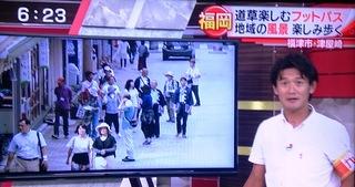 〈マスコミ紹介〉20160927�@1909271823門前町・「Jチャンネル九州沖縄」・KBCテレビ番組025.jpg