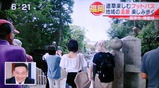 〈マスコミ紹介〉20160927�A160917人気の絶景スポット撮影・KBCテレビ放送035.jpg