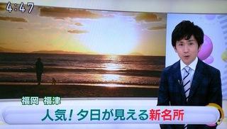 〈マスコミ紹介〉20161228�@:1612280447芳川隆一アナウンサー優002.jpg