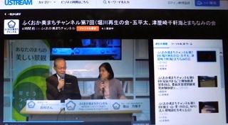 〈事務局日記〉0176:�@140109吉村優「ふくおか美まちチャンネル」出演1800.JPG