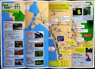 〈事務局日記〉0260:�@1407050838マップ地図面圧縮「津屋崎里歩きフットパス」916.jpg