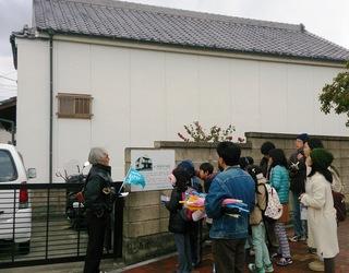 〈事務局日記〉0262:�@1511281041「麦屋惣平衛邸」を見学する小学生 001.jpg