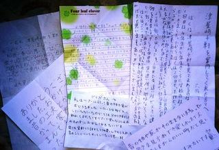 〈事務局日記〉0269:�@1601030918感想文・「賢治の学校福岡」通学児童から002.jpg