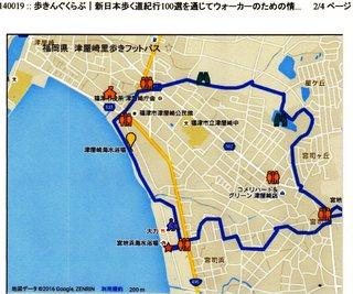 〈事務局日記〉0270:�A「津屋崎里歩きフットパス」コース・歩きんぐくらぶHPスキャン347.jpg