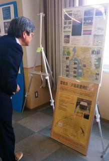 〈事務局日記〉0274:�@1603051305展示された「海とまちなみの会」のパネル002.jpg