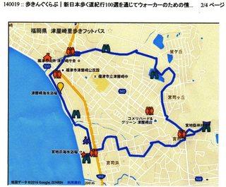 〈事務局日記〉0275:�@コ−スマップ「津屋崎里歩きフットパス」.jpg