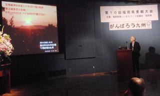 〈事務局日記〉0282:�@1605211118籔井富士男会員撮影・発表する緒方義幸委員長3268.JPG