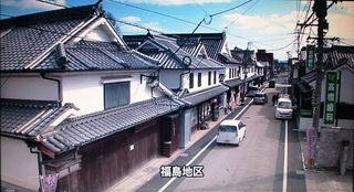 〈事務局日記〉0311:�@1507070745八女福島の町並み006.jpg