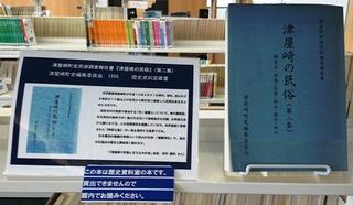 〈事務局日記〉0320:�@1709131302紹介本・「カメリアステー図書館」で 003.JPG