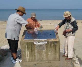 〈事務局日記〉0357:�@1906190851夕陽風景時計を清掃する3会員2493.JPG