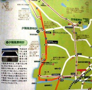 〈事務局日記〉:�@1606291112夕陽風景時計・「しこふむウオーキングマップ」6623.JPG