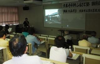 〈企画事業〉078・�@1107241337大森洋子教授講演会10.JPG