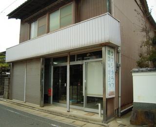 〈企画事業〉097・�A改築前の「旧寺島硝子店」外観DSCN4472.JPG