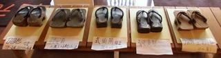 〈企画事業〉105・�A1402050945下駄展示優・第12回ふるさと塾2012.JPG