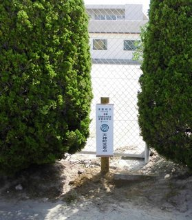 〈企画事業〉117・�A1410061101第3号優「天神町交差点」・道標設置作4203.JPG