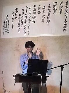 〈企画事業〉157・�D松本将一郎パネリスト1609171635.jpg