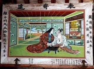 〈企画事業〉161・�A「筑前勝浦濱大敷絵馬」IMG_7665 (800x518).jpg