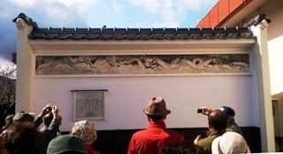 〈企画事業〉162・�@1704020939中村千秋家から移設された龍の鏝絵015.jpg