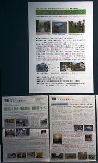 〈企画事業〉182:�@1807151657カメリアステージ図書館1階に掲示のポスター002.JPG