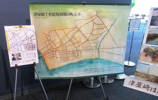 〈企画事業〉185:�A1810031050津屋崎米夫さんと復元地図.JPG