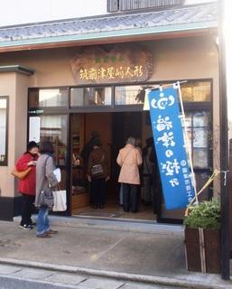 〈企画事業〉084・�@1111201553津屋崎人形巧房を訪れたアクロス現地講座の人たち04.JPG