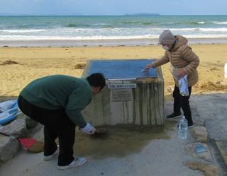 〈活動記録〉0625:写真�@2003110859定期清掃3月分・宮地浜「夕陽風景時計」5211.JPG