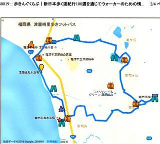 「津屋崎里歩きフットパス」ルート図スキャン.jpg