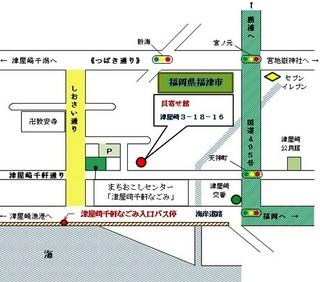「貝寄せ館」位置図.jpg