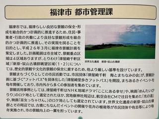 写真�B福津市都市管理課紹介ページ0161.JPG